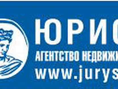 Юрист удаленная работа санкт-петербург вакансии работа для редакторов фриланс
