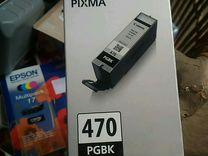 Картридж pixma 470 pgbk