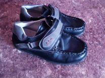 Туфли для мальчика (28р)