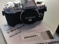 Olympys EM 10 Mark III Body