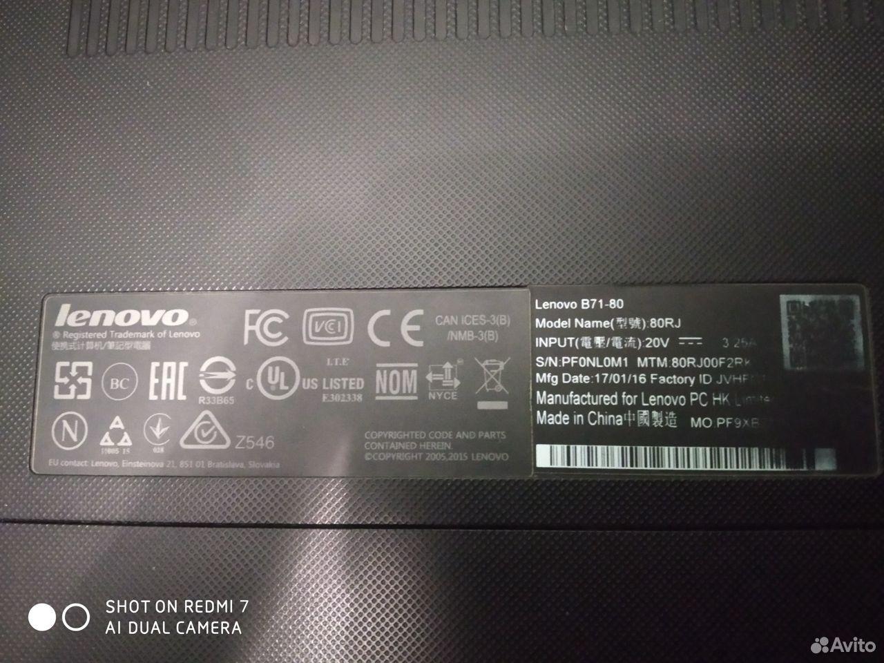 Lenovo  89780943101 купить 4