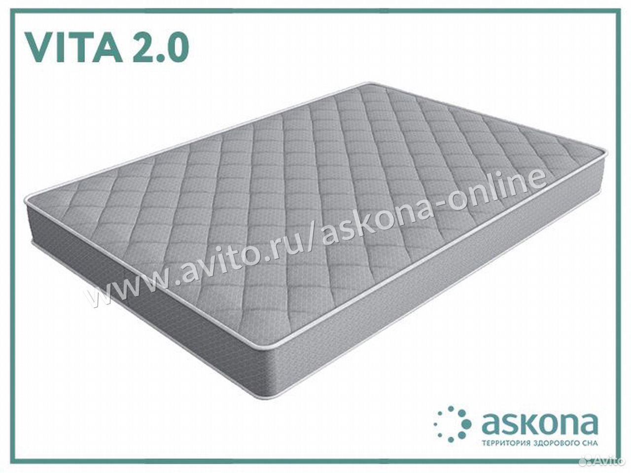 Матрасы Askona Vita 2  89962296213 купить 2
