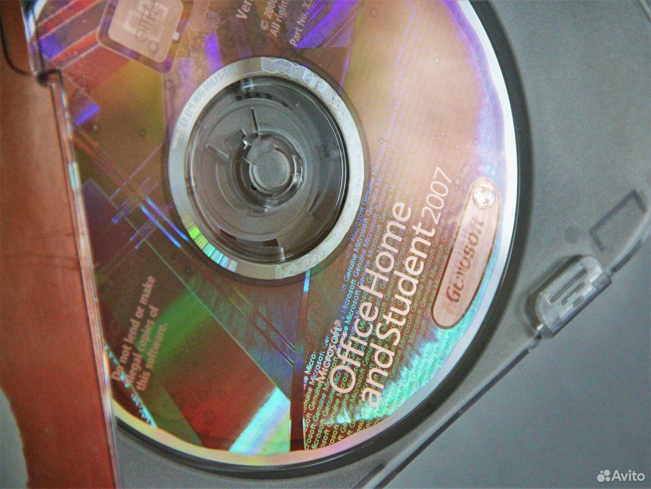 Microsoft Office 2007 Home and Student BOX  89610747575 купить 4