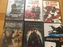 Диски фильмов, мультиков и сериалов