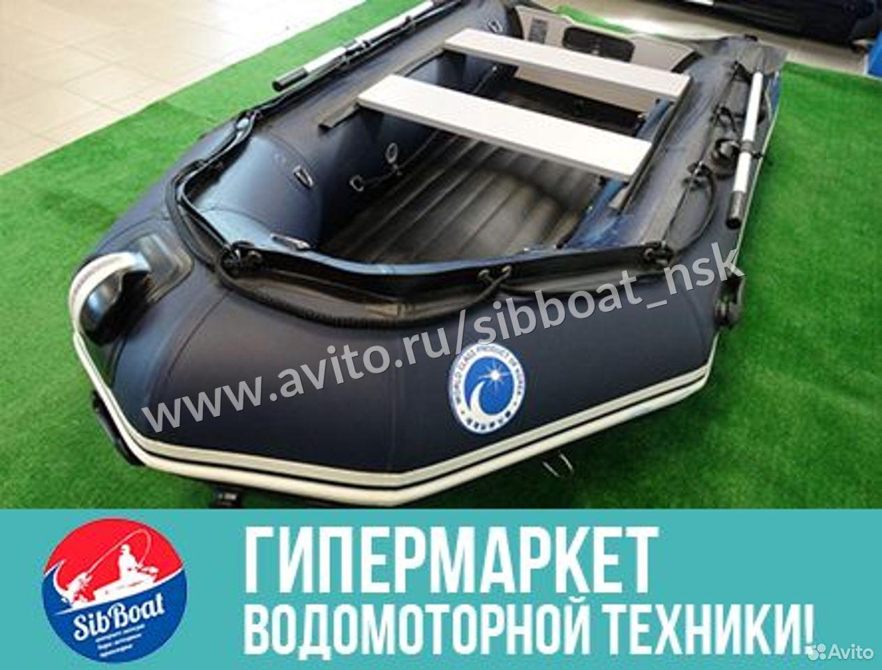 Лодка пвх Stormline Heavy Duty AIR light 340 нднд  89607825754 купить 1