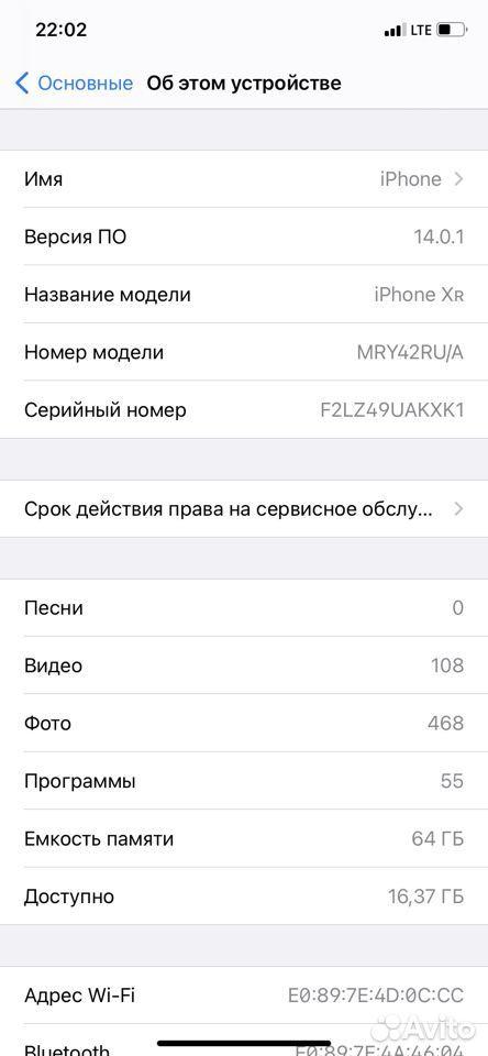 iPhone XR 64 Gb Black идеальный (RU)  89502111155 купить 5