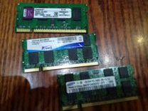 DDR 2 оперативка