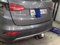 Фаркоп для Hyundai Santa Fe 3 с 2012- /KIA Sorento