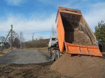 Доставка песка, щебня, грунта. Объемы от 5до30тонн