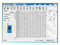 EZP2010 Прогромматор
