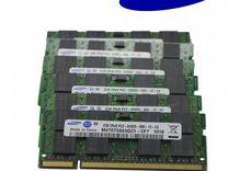 Оперативная память SO-dimm SAMSUNG DDR2 2Gb