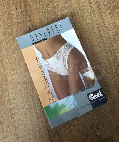 Omet женское белье компактный вакуумный упаковщик