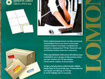 Самоклеящаяся бумага Lomond