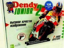 Dendy Junior 2 Classic 128-in-1+пистолет