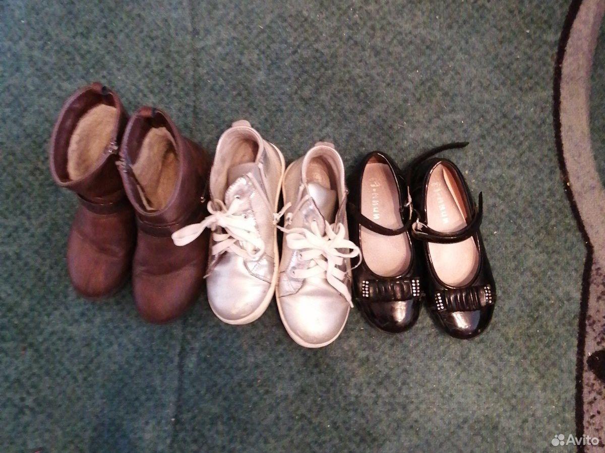Обувь с 20 до 30 размера