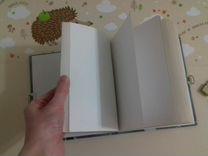 Блокнот-записная книжка