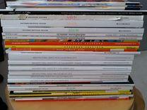 Журналы по дизайну и ремонту