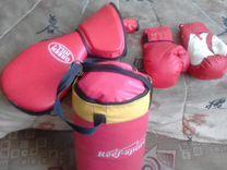 Боксерская груша, перчатки детские, лапа