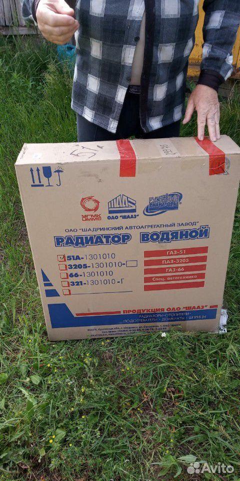 Радиатор  89531265366 купить 1