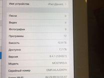 iPad 2 — Бытовая электроника в Первоуральске