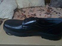 261e76701 литого - Сапоги, ботинки и туфли - купить мужскую обувь в России на ...