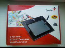 Genius G-Pen M609X