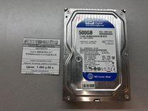"""Жесткий диск SATA 500Gb WD Blue 3,5"""" — Товары для компьютера в Краснодаре"""