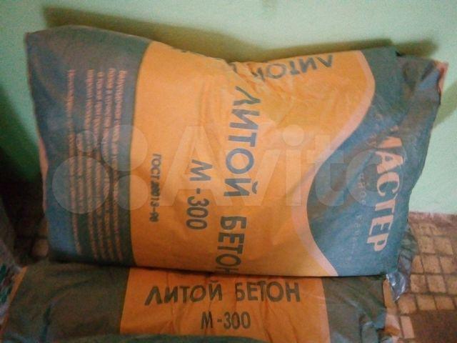 Купить литой бетон мешок штампованный бетон это