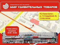 Ланч-бокс с подогревом 12В — Бытовая техника в Волгограде