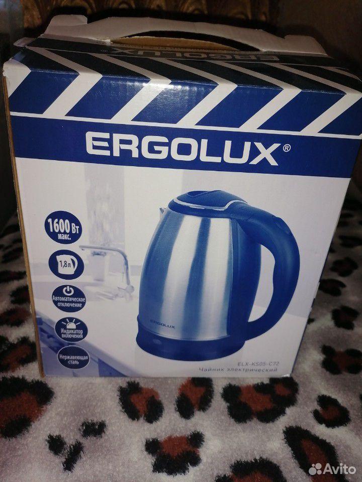 Чайник  89379126510 купить 2