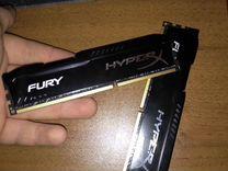 Оперативная память 16гб HyperX Fury 2х8гб