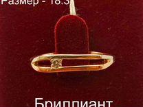 Кольцо с бриллиантом золото 585 пробы № 030672