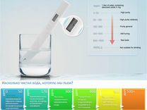 Тестер качества воды Xiaomi TDS Pen. Новый