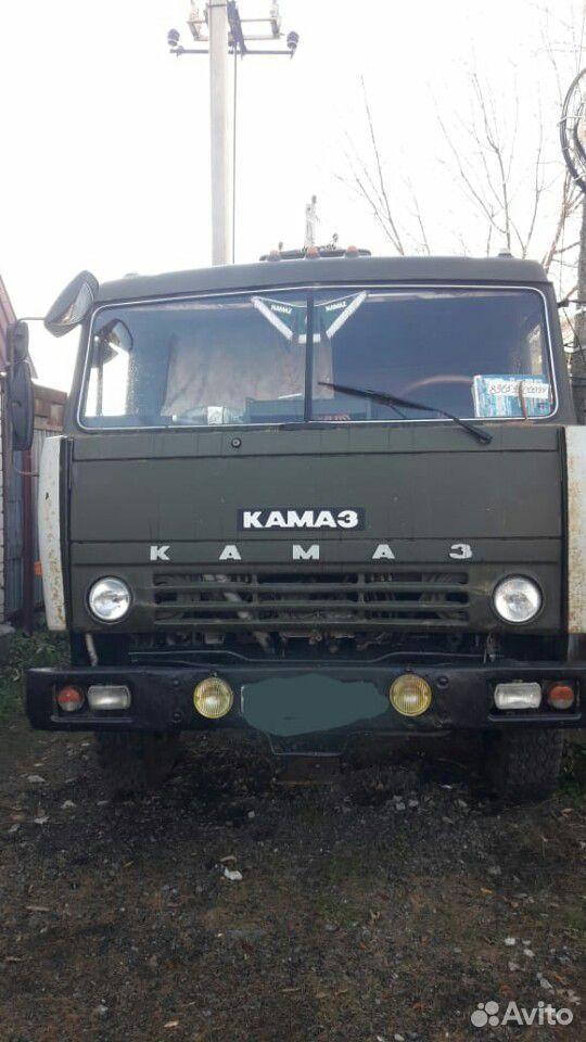 KAMAZ 5320 89656533202 kaufen 2