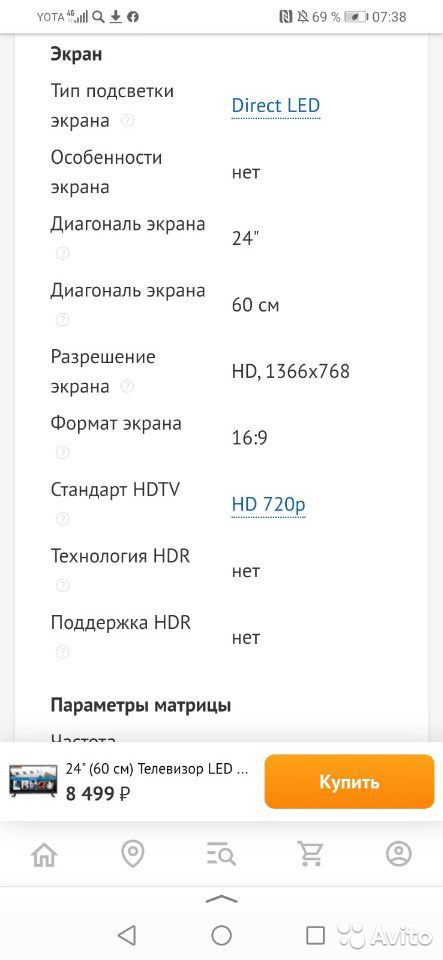89963960460 buy 6