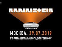 Продам билет на концерт Rammstein 29 июля в Москве