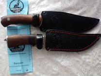 Чехлы — Охота и рыбалка в Геленджике
