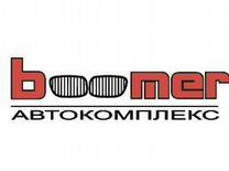 Мастер-приемщик (Сервисный консультант) Автосервис
