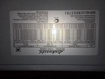 Продаю блок питания linkworld LW2-430W