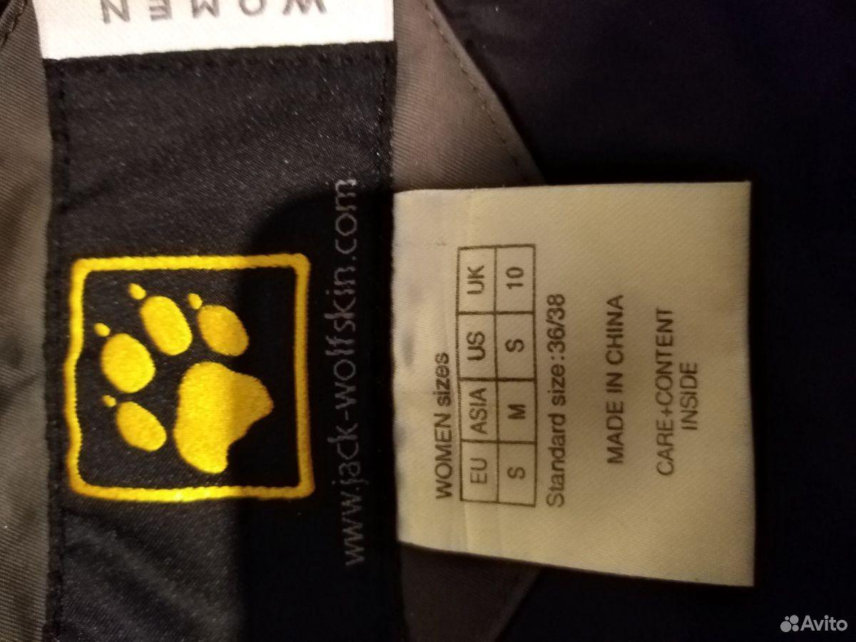 Куртка  89066748334 купить 2