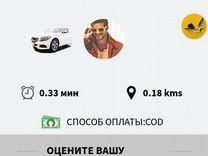 Программа агрегатор службы такси