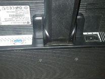 LG Flatron L1919S