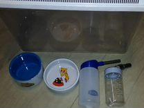 Террариум, переноска, домик для хомячков,мышей