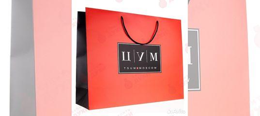 a0999d20cbc8 Новые бумажные пакеты цум брендовые купить в Кемеровской области на Avito —  Объявления на сайте Авито