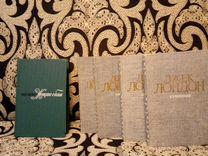 Джек Лондон 4 тома, Женщина в белом