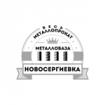 Металлобаза Новосергиевка
