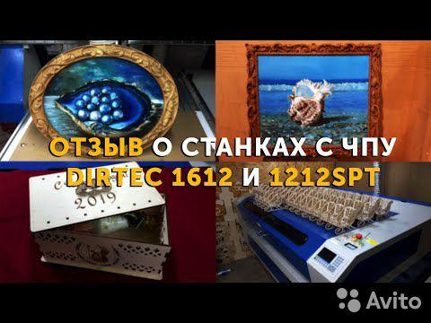 Фрезерный станок с чпу 1212 SPT 89107320540 купить 1