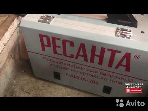 Ресанта саипа-200  89373960633 купить 2